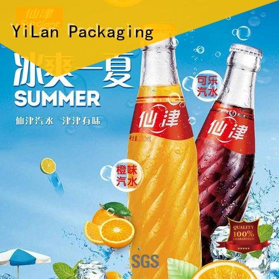 YiLan Packaging experienced product poster for advertising