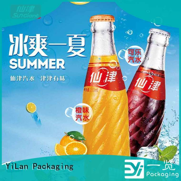 YiLan Packaging New product poster company for broadcast