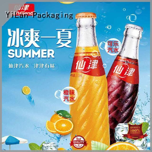 Hot advertising sticker poster convenient gluefree YiLan Packaging Brand