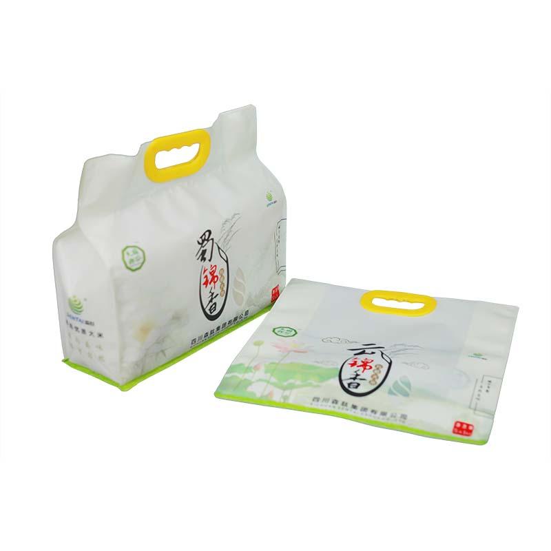 YiLan Packaging Array image167