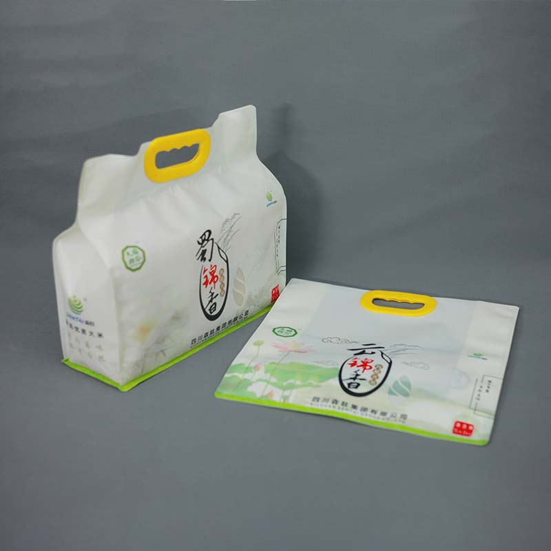 YiLan Packaging rice side gusset pouch on sale for food-YiLan Packaging-img-1