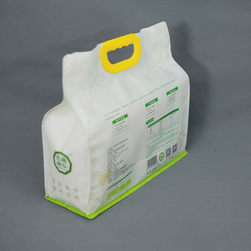 box bottom bag rice bag
