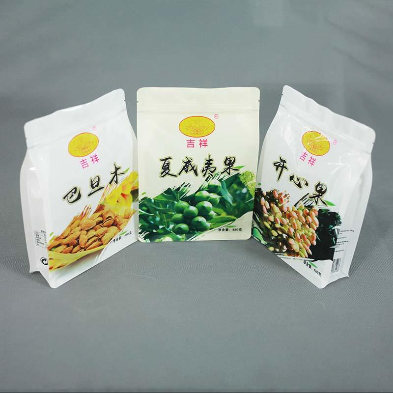 Color printing box bottom bag of nuts