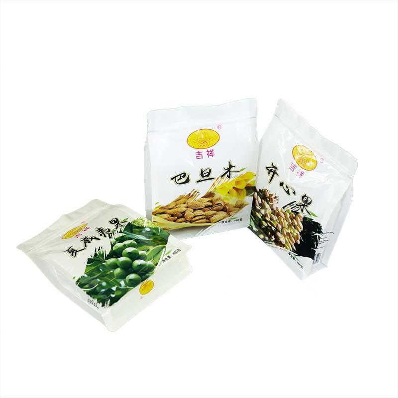 Color printing box bottom bag of nuts