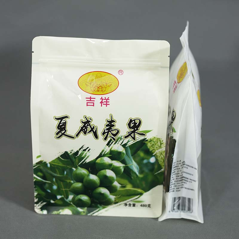 YiLan Packaging beautiful sealed packaging bags Suppliers for gift-1