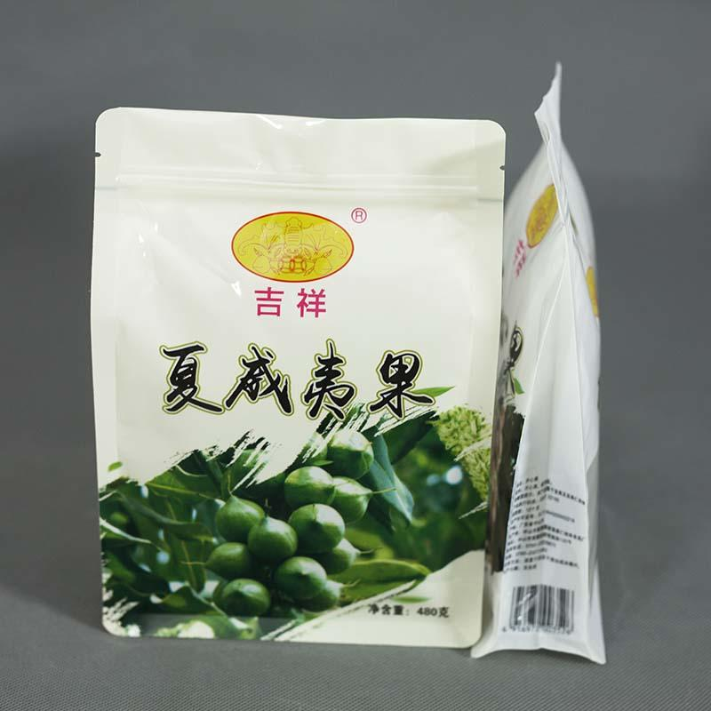 YiLan Packaging New sealed packaging bags manufacturers for gift