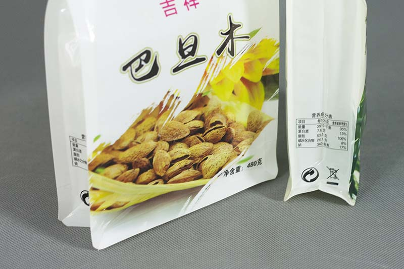 product-YiLan Packaging-Color printing box bottom bag of nuts-img