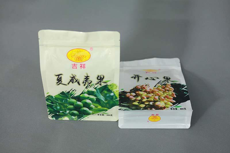YiLan Packaging beautiful sealed packaging bags Suppliers for gift