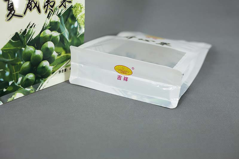 YiLan Packaging New sealed packaging bags manufacturers for gift-5