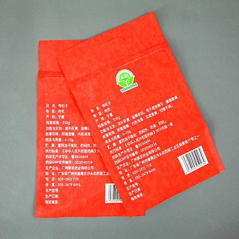 Matte Three Sides Sealed  Zipper bag