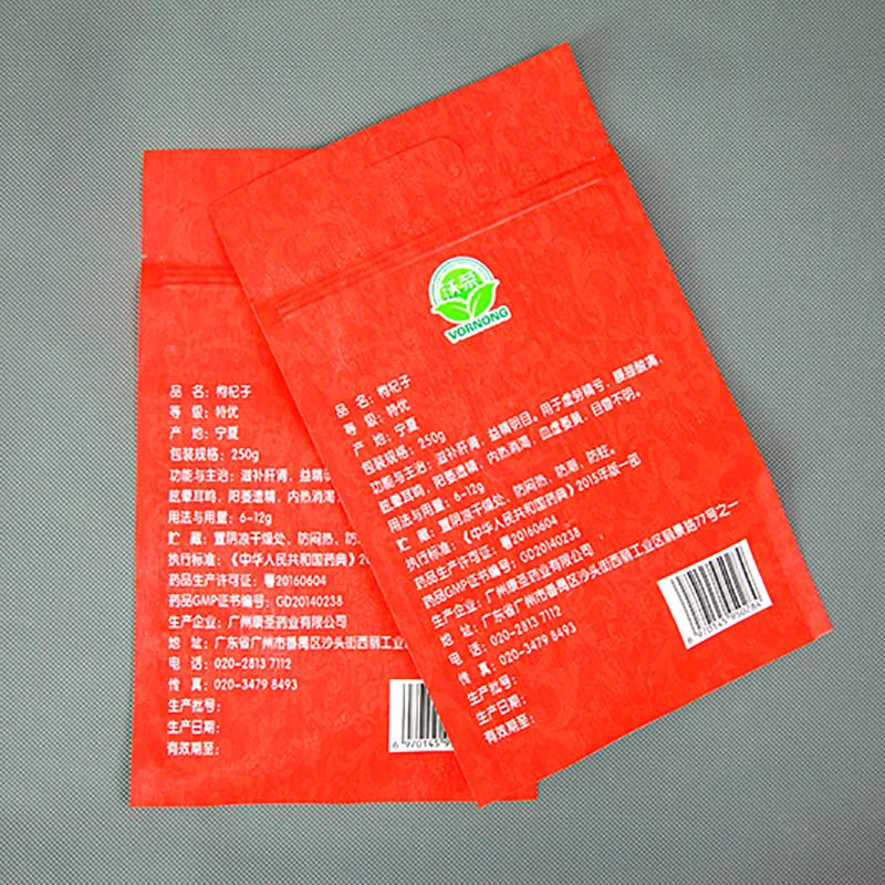 Latest seal pouches translucent for business for food-2