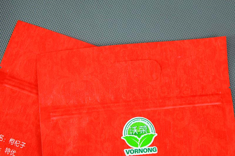 experienced stand up pouch bags iqian with quality assurance for food-4