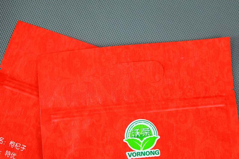 experienced stand up pouch bags iqian with quality assurance for food