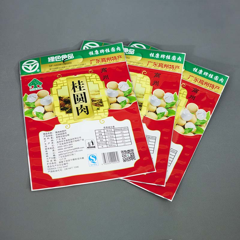 YiLan Packaging bag seal pouches with strict quality control system for storage-YiLan Packaging-img-1
