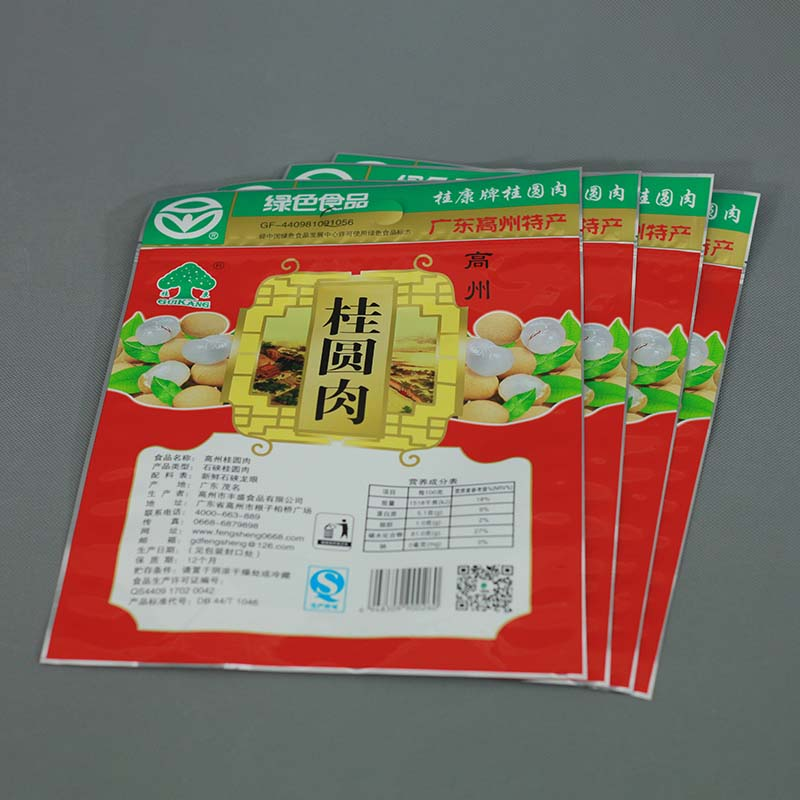product-YiLan Packaging-YiLan Packaging bag seal pouches with strict quality control system for stor
