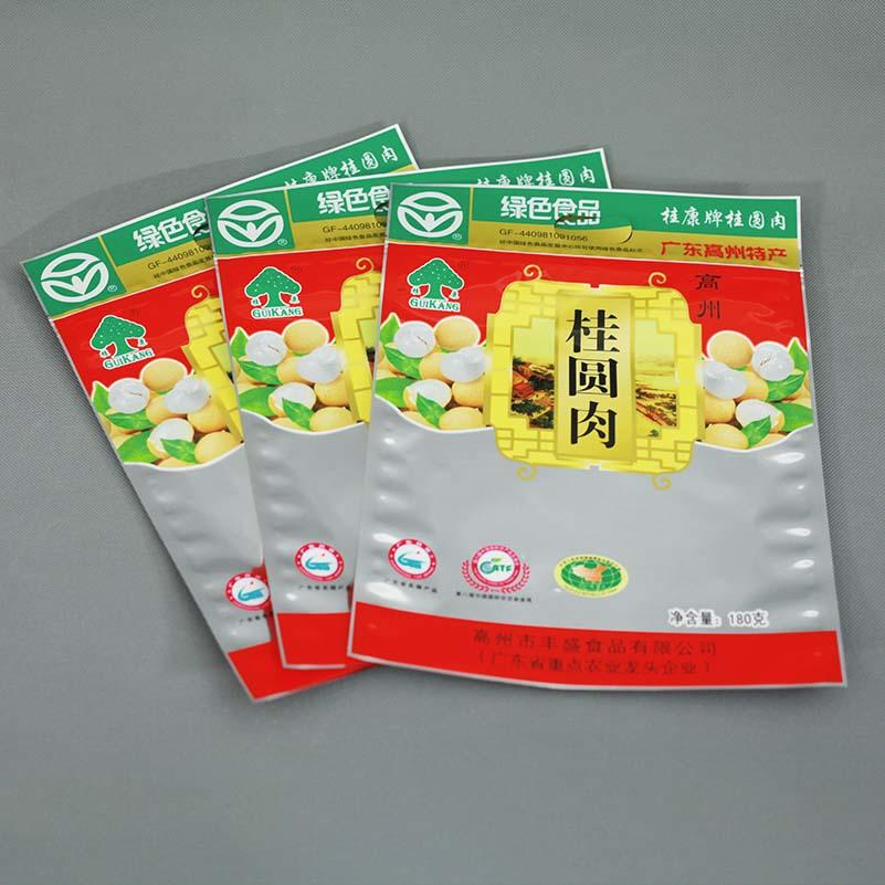 YiLan Packaging Top three side seal pouch Supply for storage-1