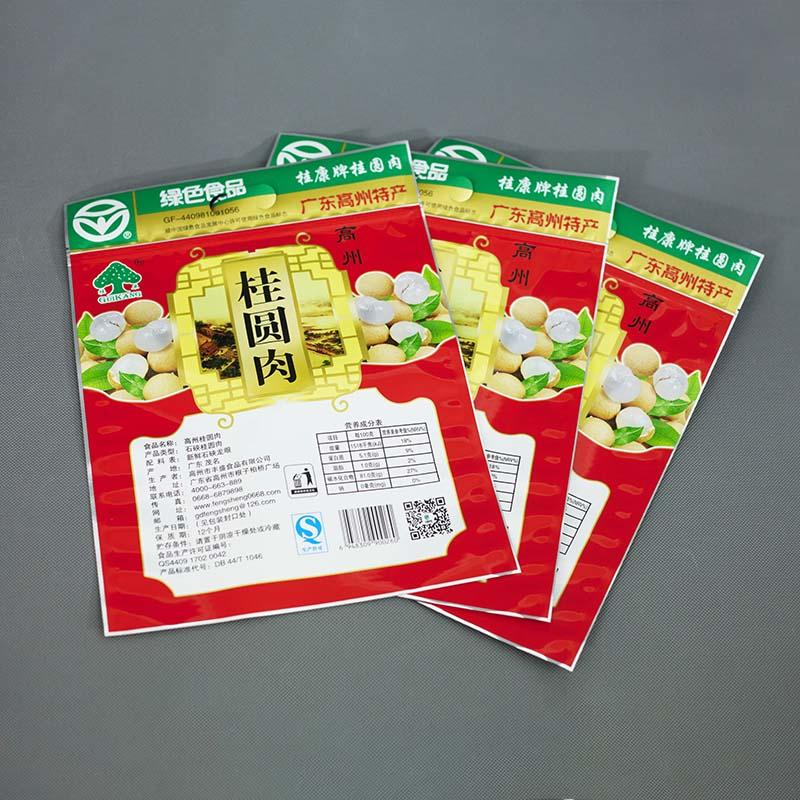 YiLan Packaging Top three side seal pouch Supply for storage-2