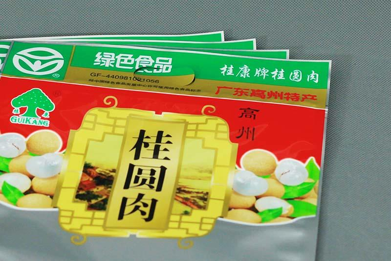 YiLan Packaging Top three side seal pouch Supply for storage-3