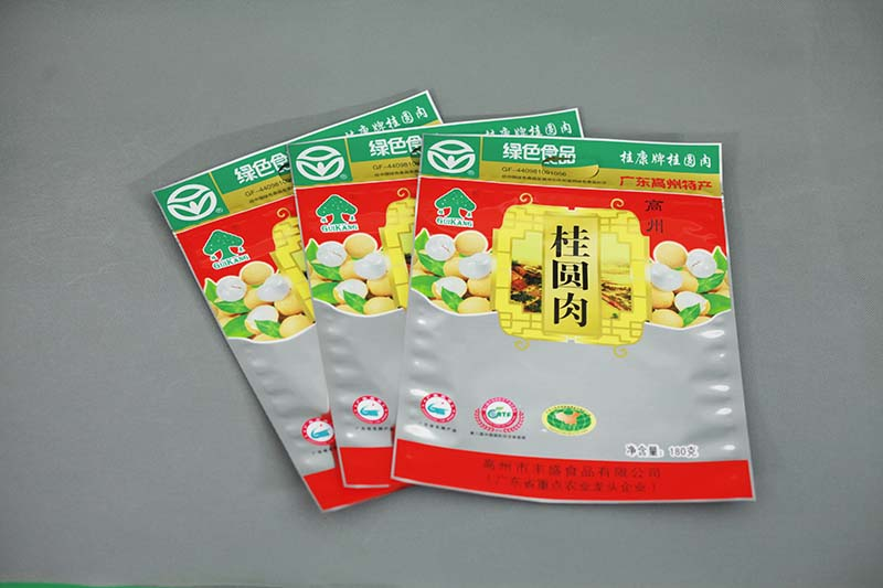 YiLan Packaging bag seal pouches with strict quality control system for storage-5