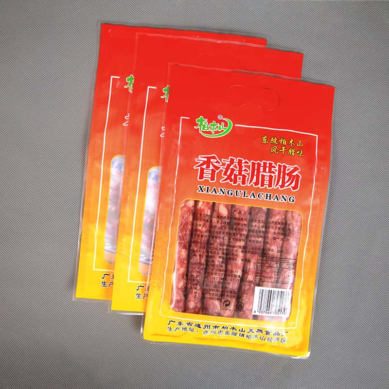 excellent three side seal pouch dog with quality assurance for food-YiLan Packaging-img-1