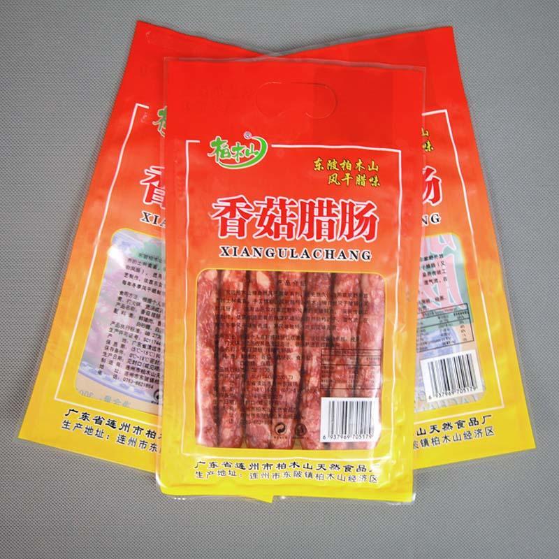 Three sides sealed Sausage bag