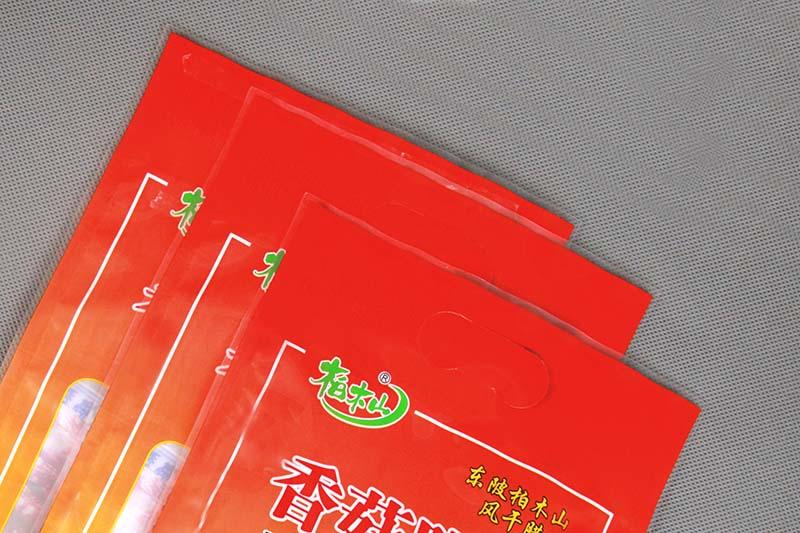 New seal pouches matte for business for food-3