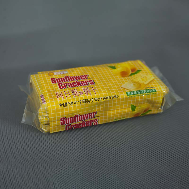 application-side fin seal pouch for cookies YiLan Packaging-YiLan Packaging-img-1