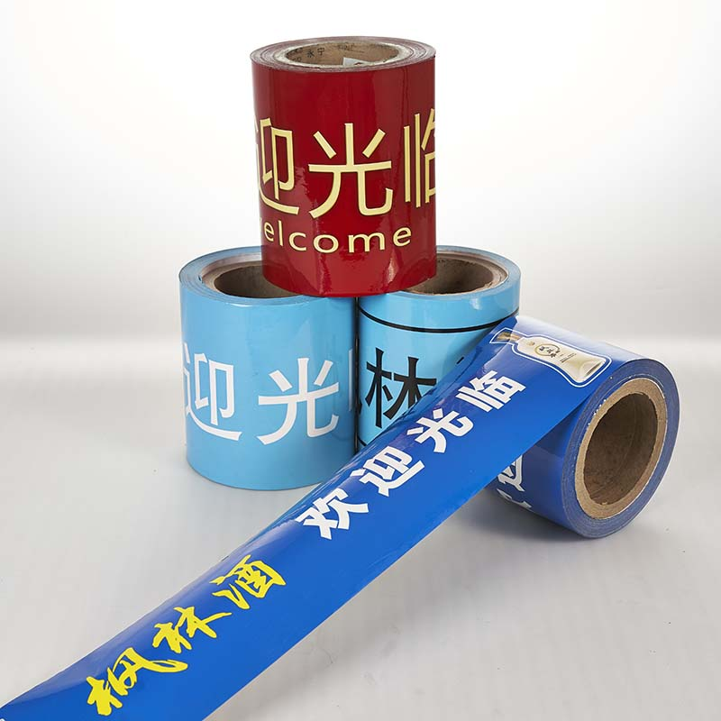 YiLan Packaging Top packaging film roll for business for decoration-1
