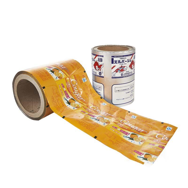 aindaily food packaging film film YiLan Packaging company