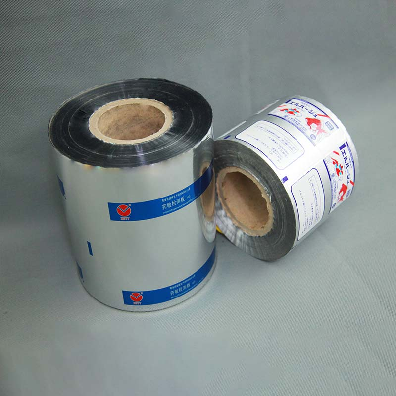 product-packaging film roll-YiLan Packaging-img
