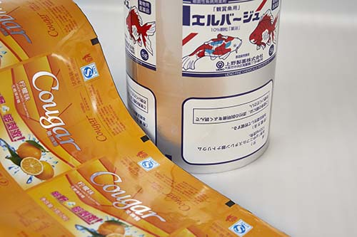 product-ainDaily supplies Film-YiLan Packaging-img