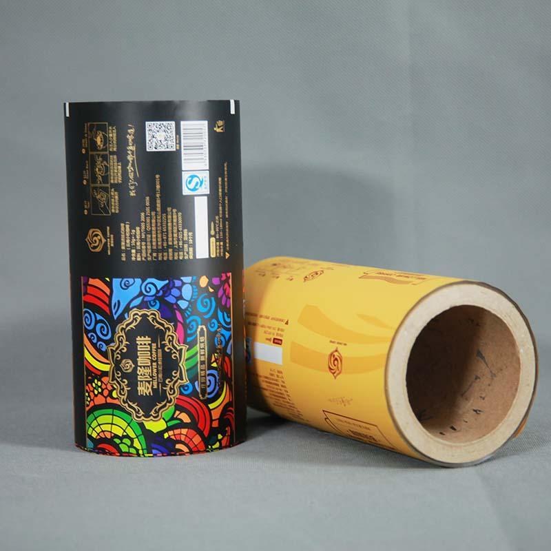 YiLan Packaging Array image162