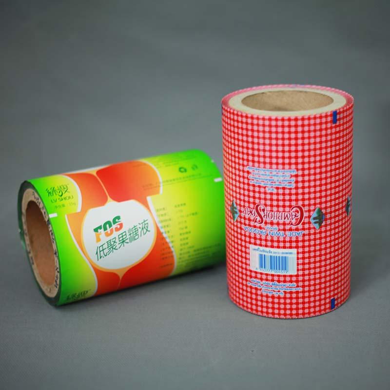 YiLan Packaging Array image28