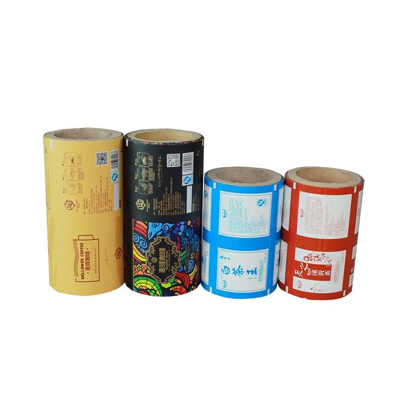 YiLan Packaging Array image109