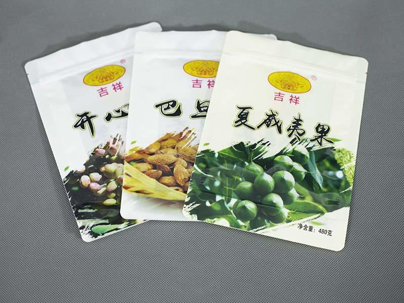 Zhongshan Xinrong nut Food Co., Ltd.
