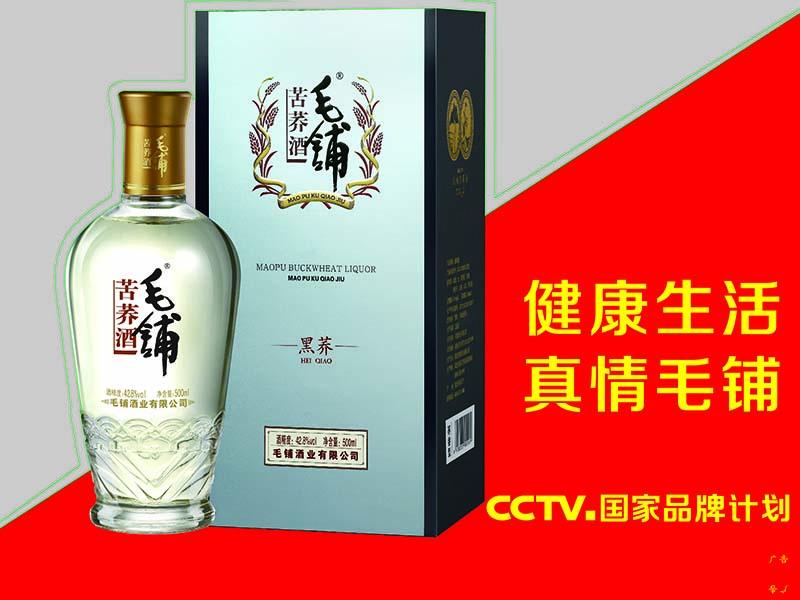 YiLan Packaging Array image125