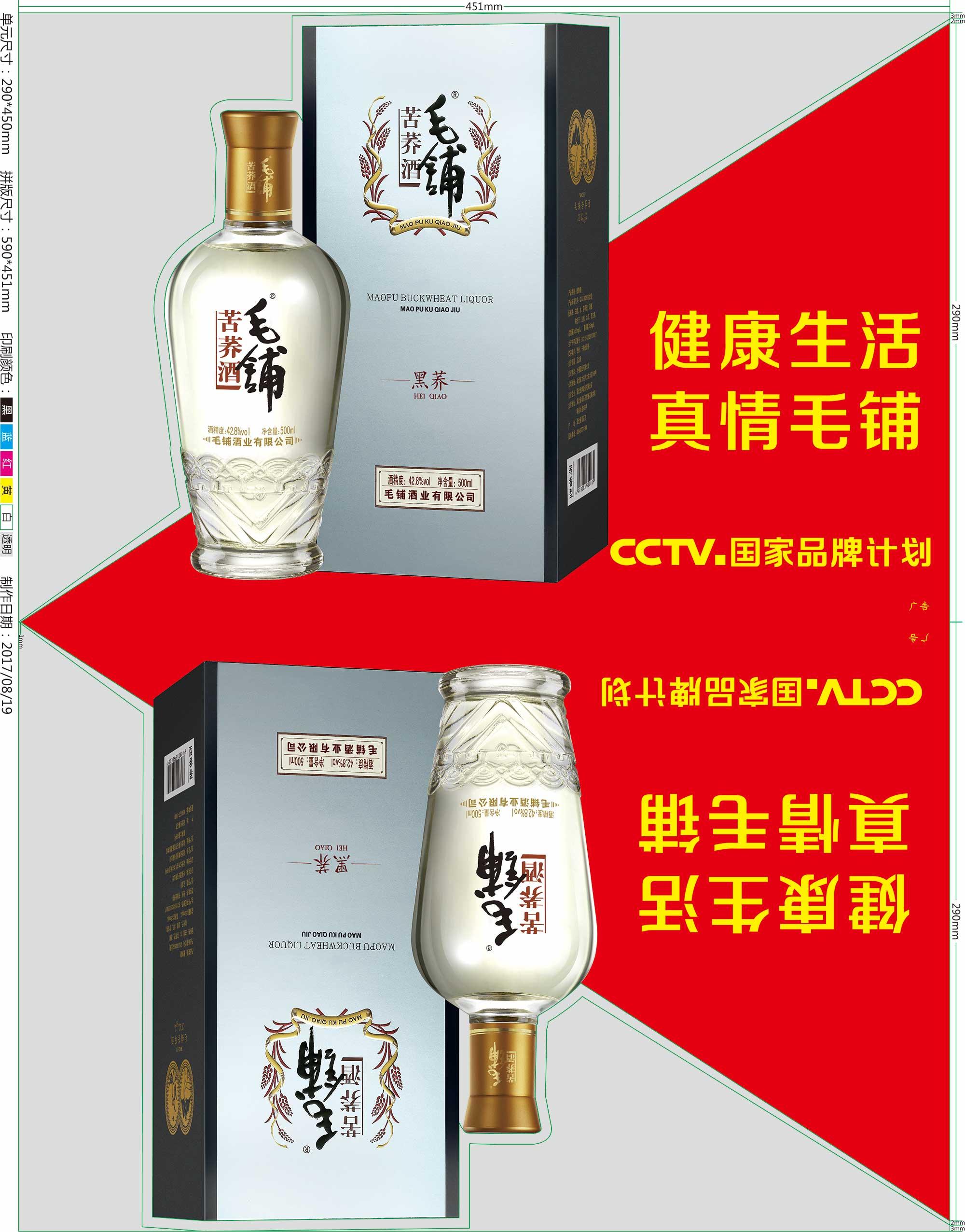 YiLan Packaging Array image171
