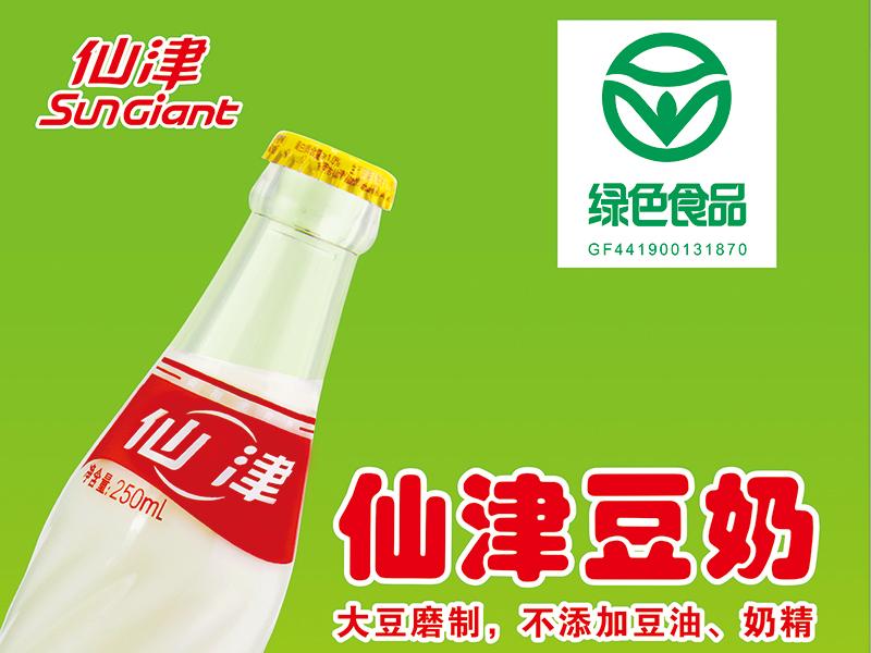 YiLan Packaging Array image116