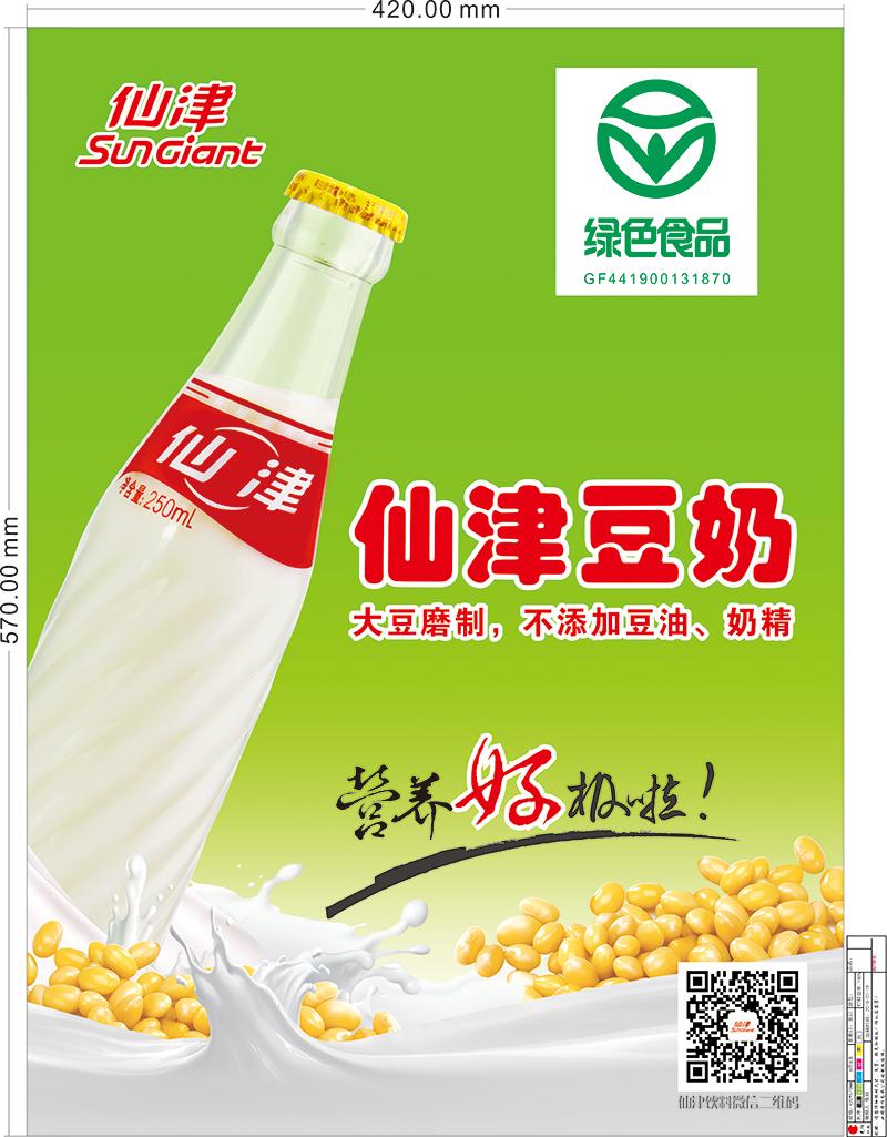 YiLan Packaging Array image181
