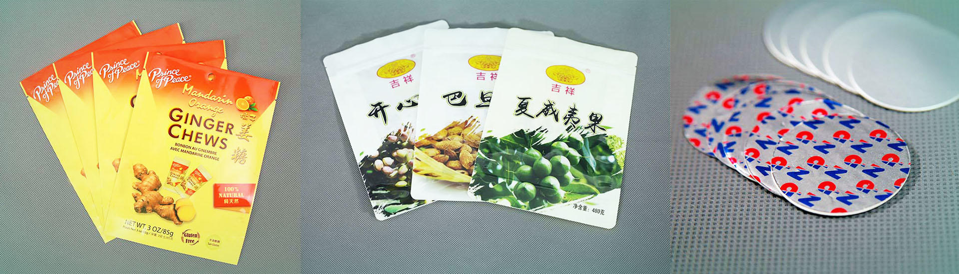 application-YiLan Packaging-img