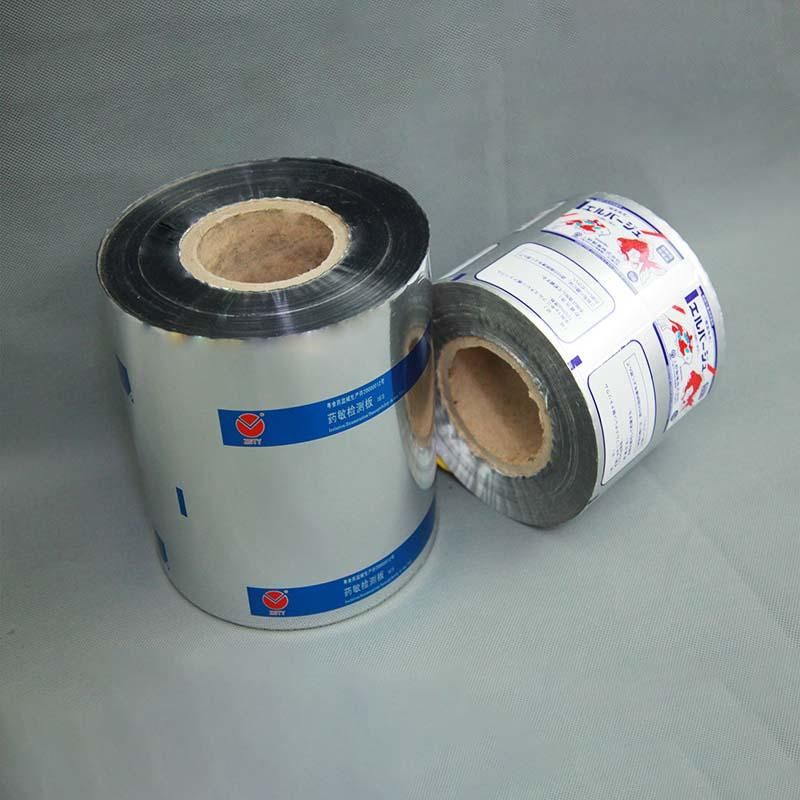 YiLan Packaging film packaging film roll with strict quality control system for decoration-1