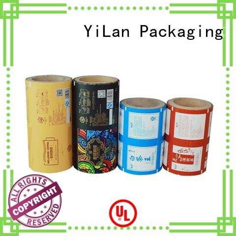 film food packaging film supplies aindaily YiLan Packaging company