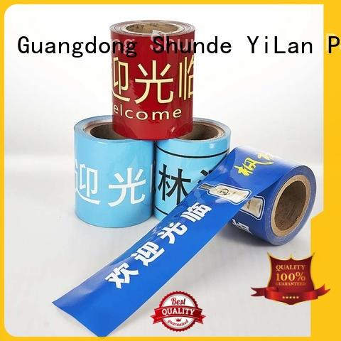 food packaging film supplies aindaily YiLan Packaging Brand company