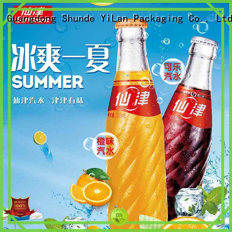 YiLan Packaging beautiful product poster for door