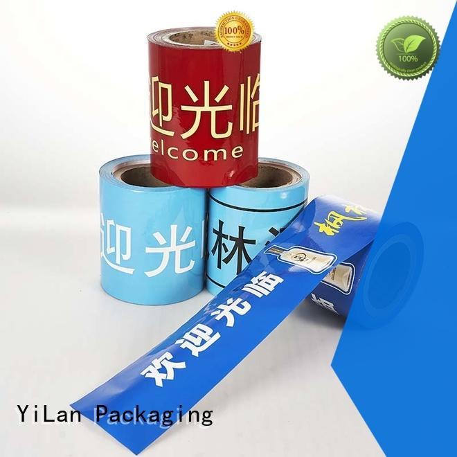 film aindaily packaging film supplies YiLan Packaging
