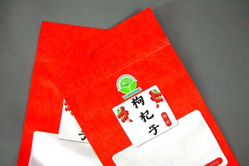 YiLan Packaging zipper food packaging bags on sale for storage-3