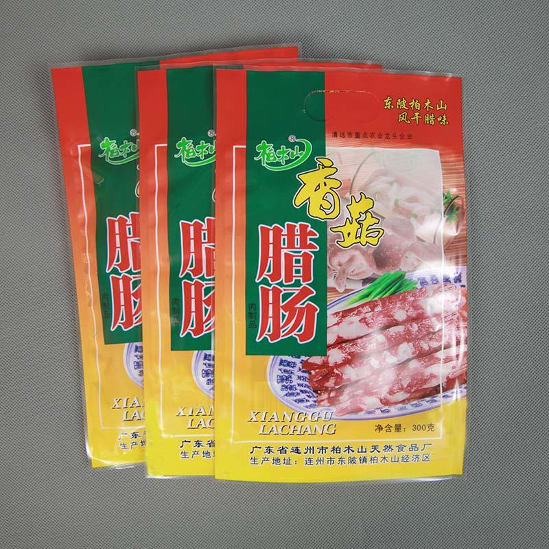 excellent three side seal pouch dog with quality assurance for food-1