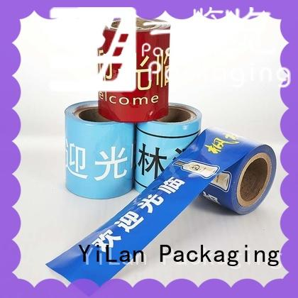 YiLan Packaging supplies printed packaging film with quality assurance for indoor/outdoor