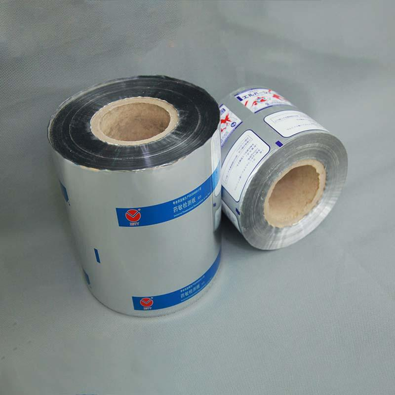 YiLan Packaging film packaging film roll with strict quality control system for decoration-2