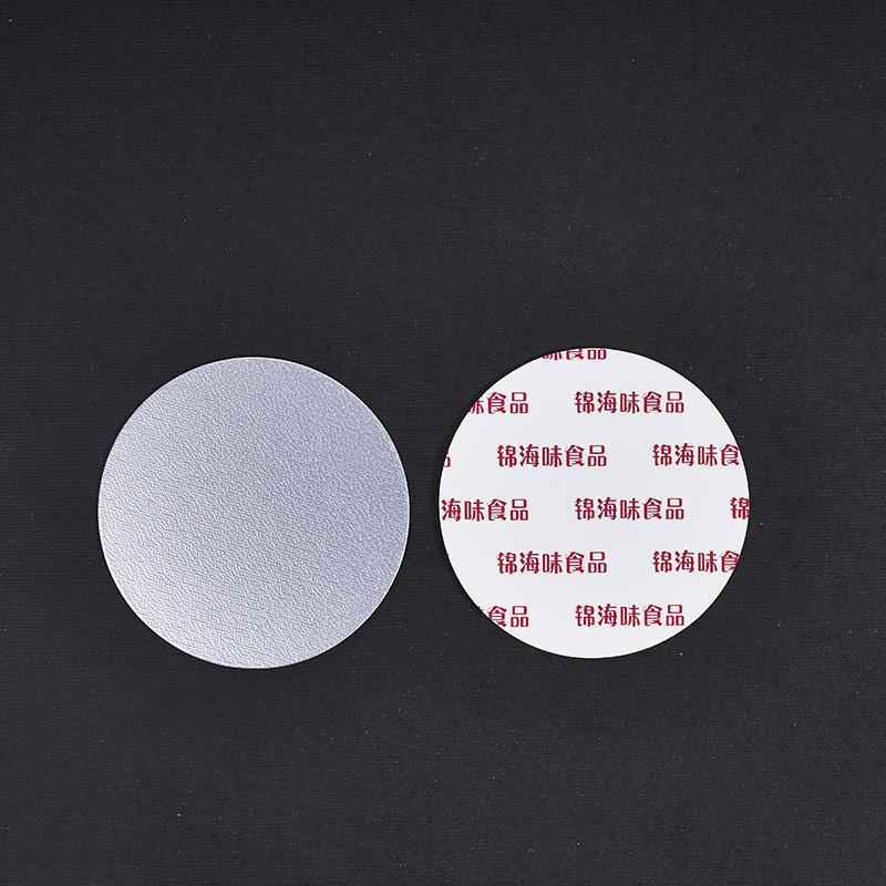 Hot melt adhesive induction liner
